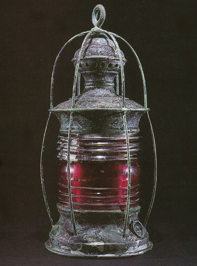 NOAA 200th: Collections - USS Monitor: The Red Lantern